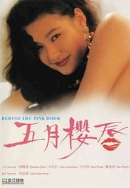 Behind The Pink Door (1992)