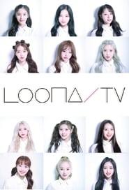 LOONA TV (2016)