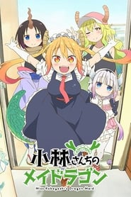 Kobayashi-san Chi no Maid Dragon – Dublado