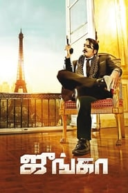 Junga (2018) Hindi 720p HDRip x264 Download