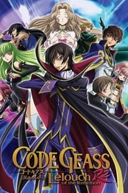 Code Geass: Lelouch of the Rebellion Season 2 Episode 3