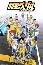 Yowamushi Pedal: Season 2
