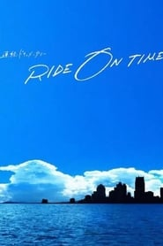 RIDE ON TIME 2018