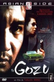Gozu movie