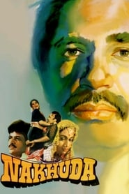 Nakhuda 1981 Hindi Movie AMZN WebRip 300mb 480p 1GB 720p 3GB 9GB 1080p