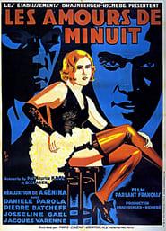 Les Amours de minuit 1931