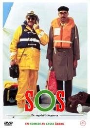 SOSen segelsällskapsresa