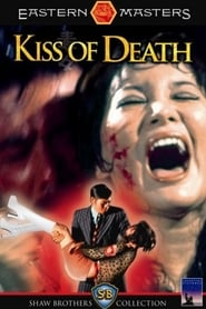 毒女.The Kiss of Death.1973