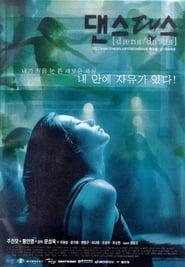 Poster del film Dance Dance