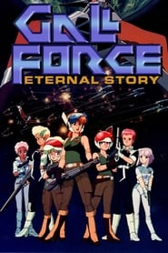 Gall Force: Eternal Story (1986)