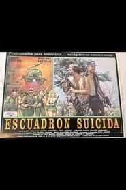 Suicide Squad (1991)