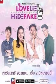 Love Lie Hide Fake The Series