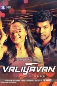 Valiyavan (2015)