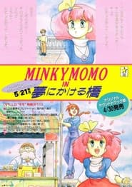 Minky Momo in the Bridge Over Dreams