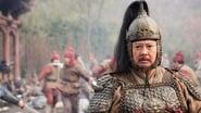 Captura de Dang kou feng yun (God of War)