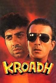 Kroadh (1990)
