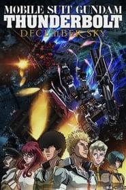 Mobile Suit Gundam en cartelera