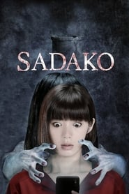 Poster Sadako 2019