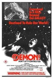 God Told Me To – Μπάτσος και Σατανάς (1976)