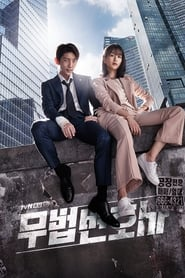 Lawless Lawyer Season 1 Episode 6