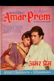 Amar Prem 1972 Hindi Movie AMZN WebRip 400mb 480p 1.3GB 720p 4GB 9GB 1080p