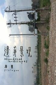 abandoned landscapes: prologue