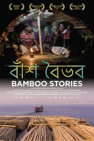 Bamboo Stories (2019)