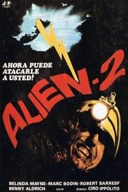 Alien-2: Sobre la Tierra