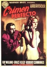 La Llamada Fatal [1954]