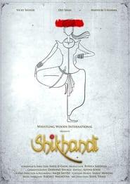 Shikhandi (2021)
