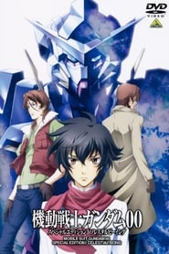 Poster Mobile Suit Gundam 00 Special Edition I: Celestial Being 2009