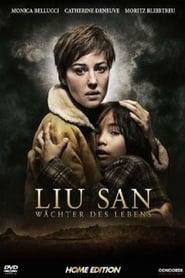 Liu-San - Wächter des Lebens (2006)