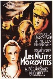Affiche de Film Moscow Nights