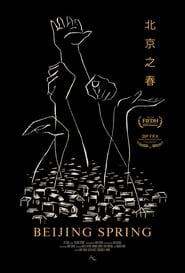 Beijing Spring (2021)