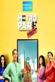 Metro Park: Quarantine Edition