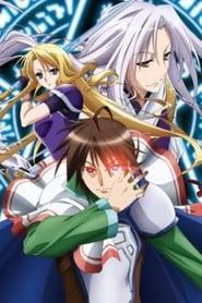 Densetsu no Yuusha no Densetsu: Temporada 1