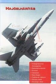 مشاهدة فيلم Combat in the Air – Anti-Ship Strike 1997 مترجم أون لاين بجودة عالية
