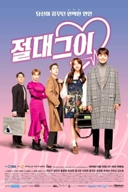 My Absolute Boyfriend (K-Drama)