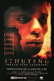 Ithuteng (Never Stop Learning)