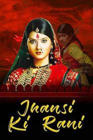 Jhansi Ki Rani 2009