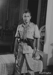 Welikathara 1971