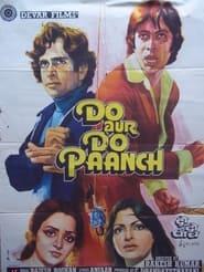 Do Aur Do Paanch 1980