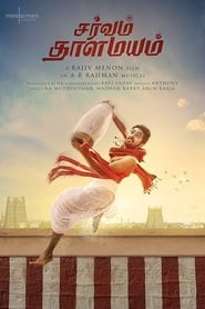 Sarvam Thaala Mayam (2019) Tamil Movie Watch Online Free