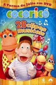 cocoric 28 clipes