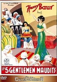 Les cinq gentlemen maudits 1931