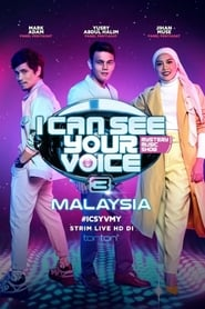 I Can See Your Voice 2018