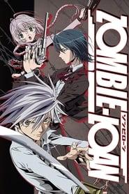 Zombie-Loan 2007