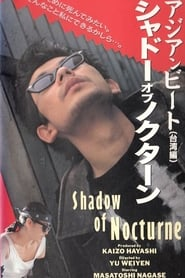Asian Beat: Shadow of Nocturne