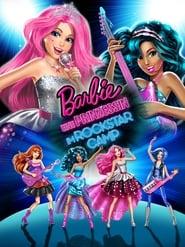 Barbie – Eine Prinzessin im Rockstar Camp [2015]