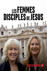 Les femmes disciples de Jésus (2020)